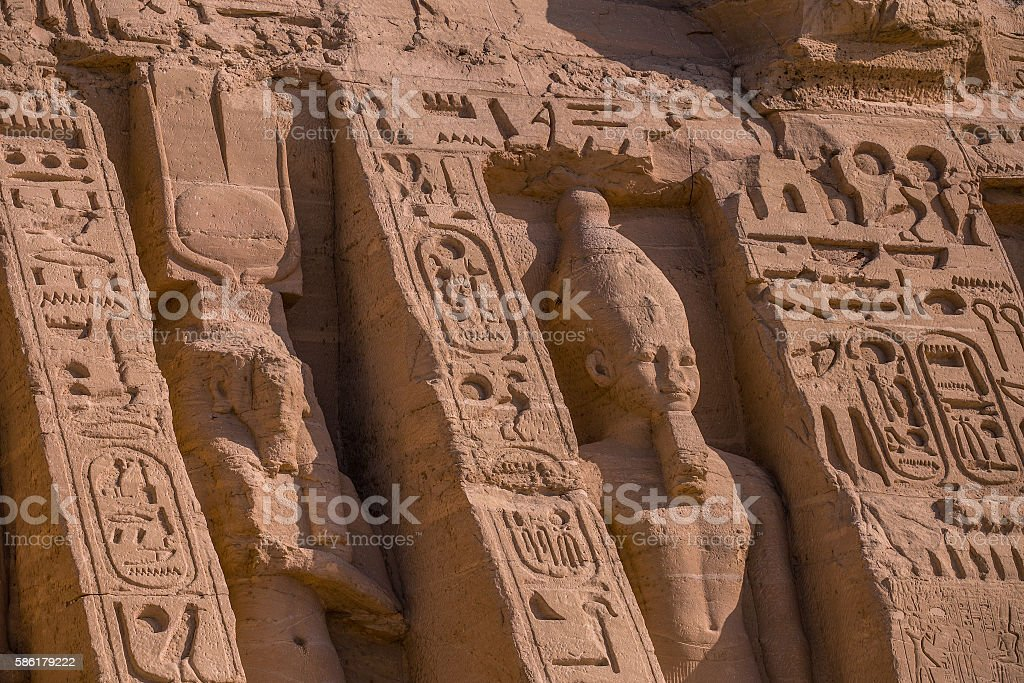 Abu Simbel Temple Hathor stock photo