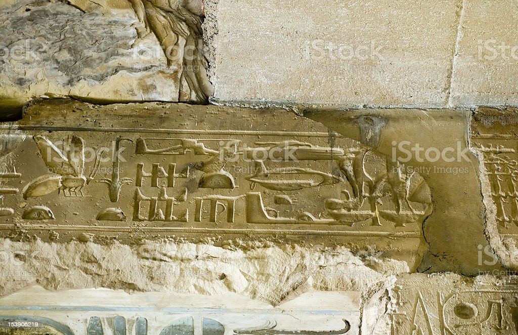 Abydos Helicopter Hieroglyph stock photo