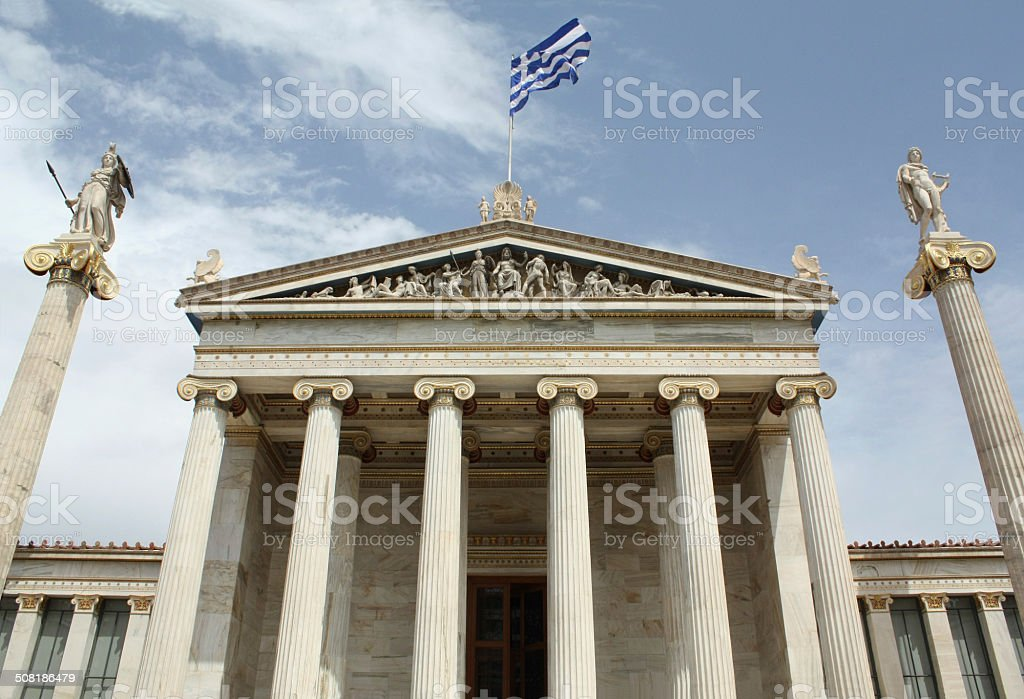 Academy of Arts in Athens, Greece stock photo