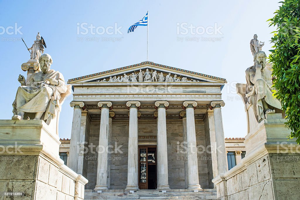 academy of Athens stock photo