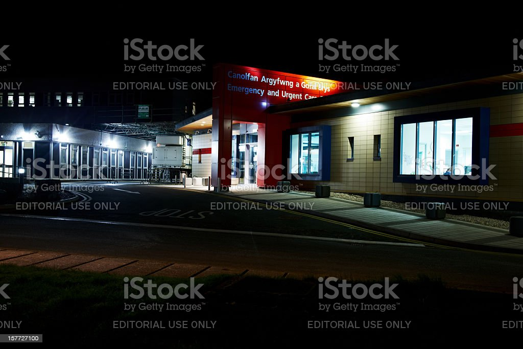 UK Accident and Emergency centre at night. stock photo