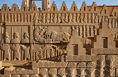 Achaemenid Bas Relief on Staircase in Persepolis of Shiraz