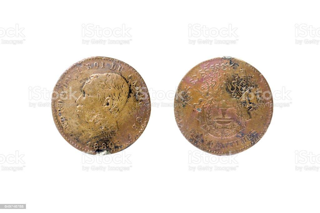 acient cambodia coin stock photo