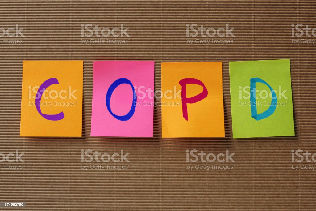 COPD acronym on colorful sticky notes stock photo