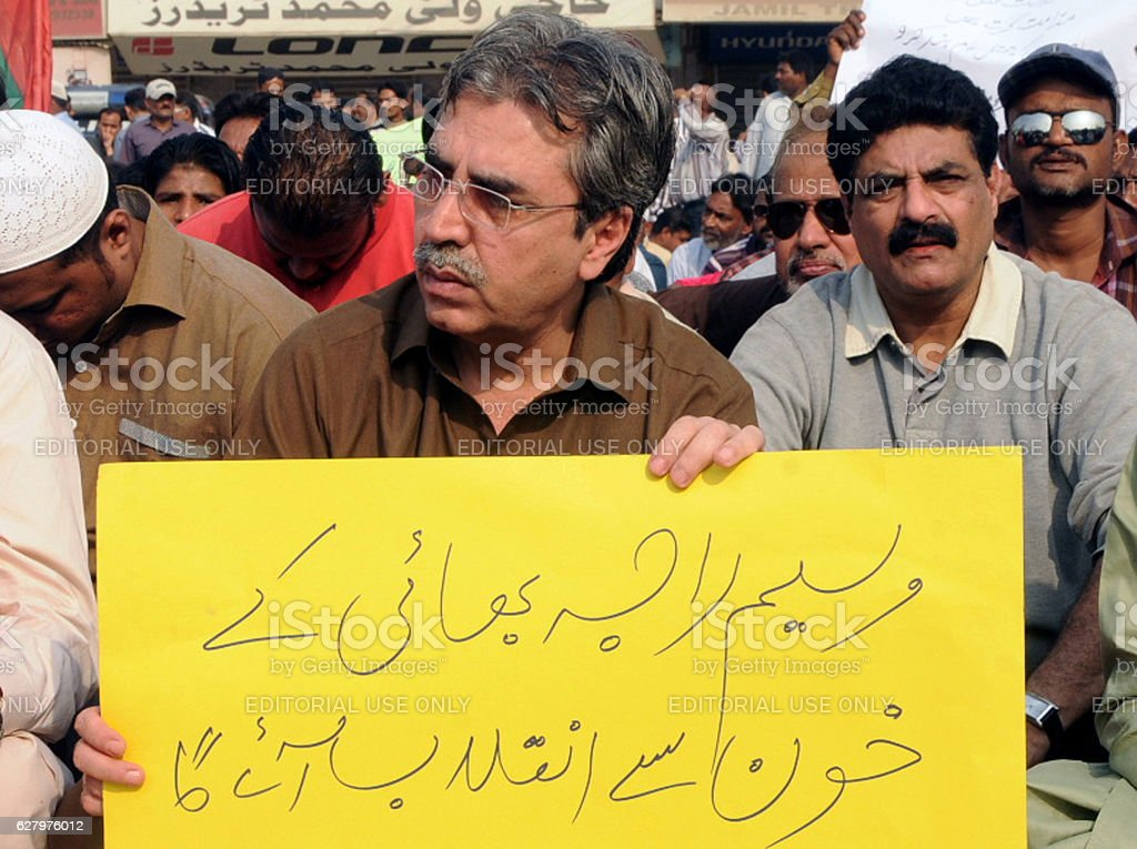 Activists of MQM protest against killing of fellow worker stock photo