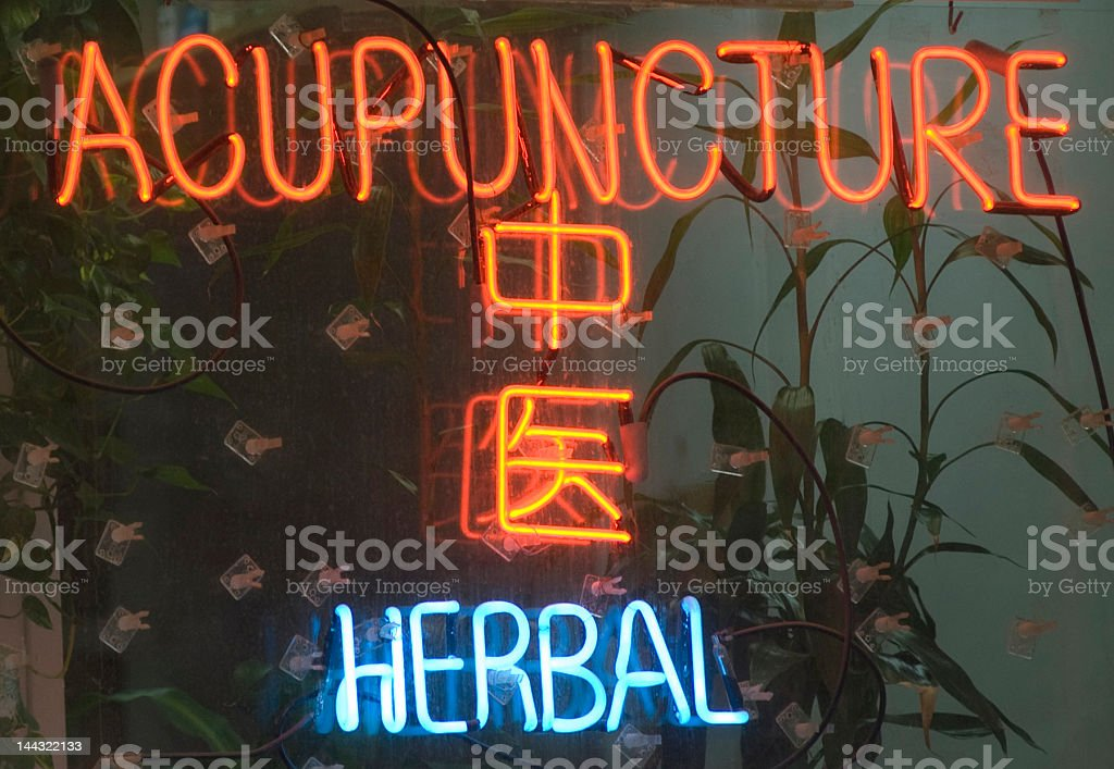 acupuncture - herbal royalty-free stock photo