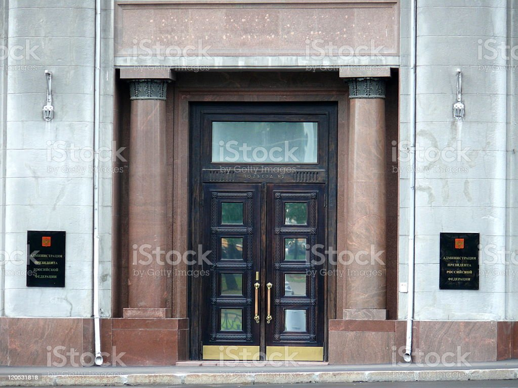 Administration of Russian Federation president royalty-free stock photo