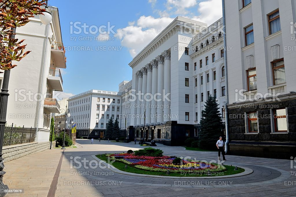 Administration of the President of Ukraine, Kiev stock photo