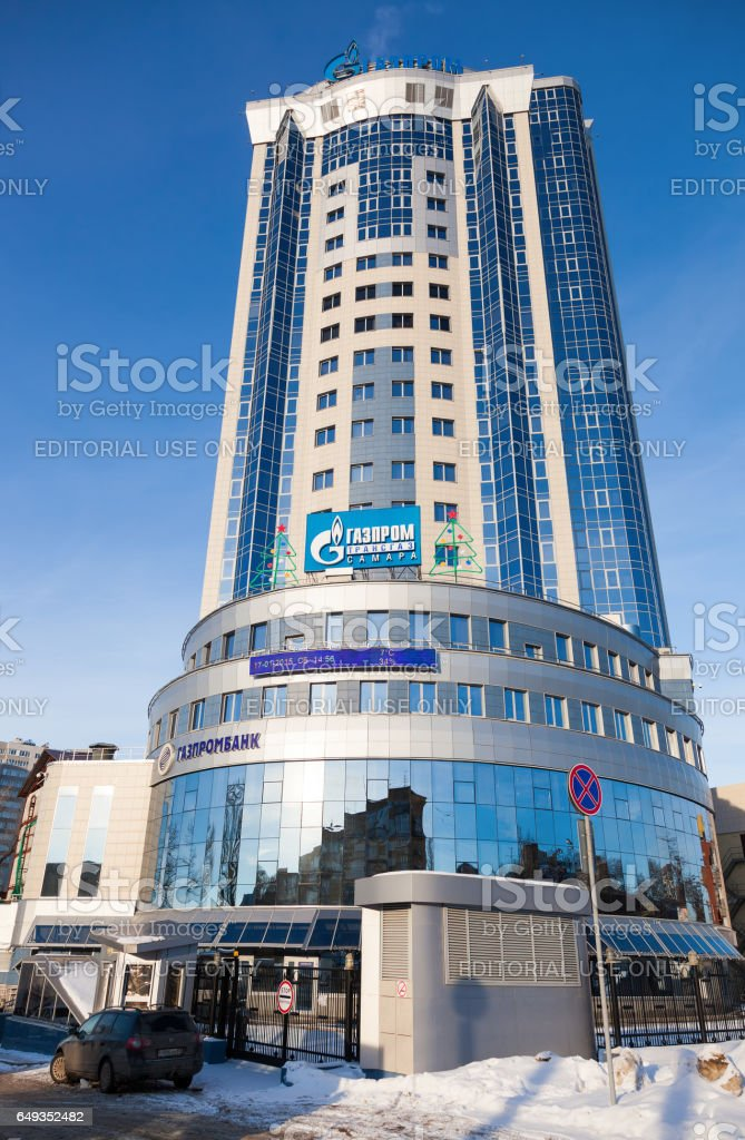 Administrative and supervisory office of LLC 'Gazprom Transgaz Samara' stock photo