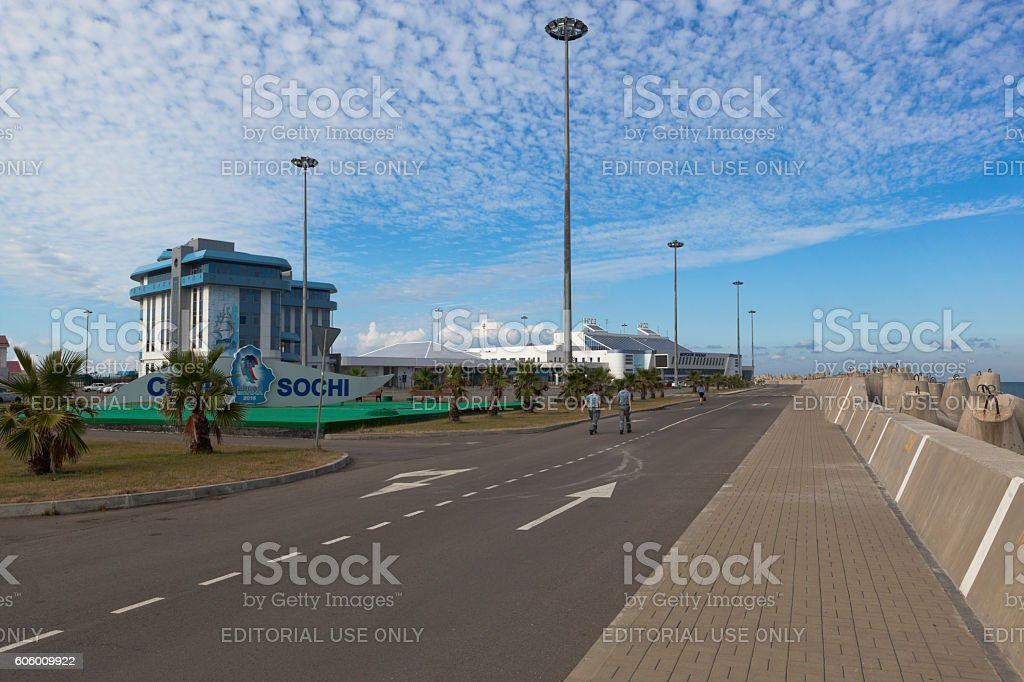 Administrative building of the seaport and marine station in Sochi stock photo