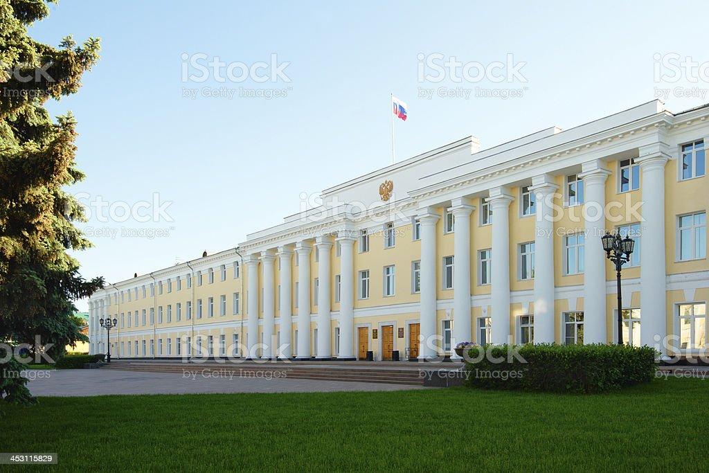 Administrative building stock photo