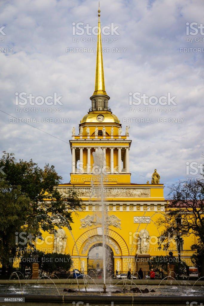 Admiralty Building, St. Petersburg, Russia stock photo