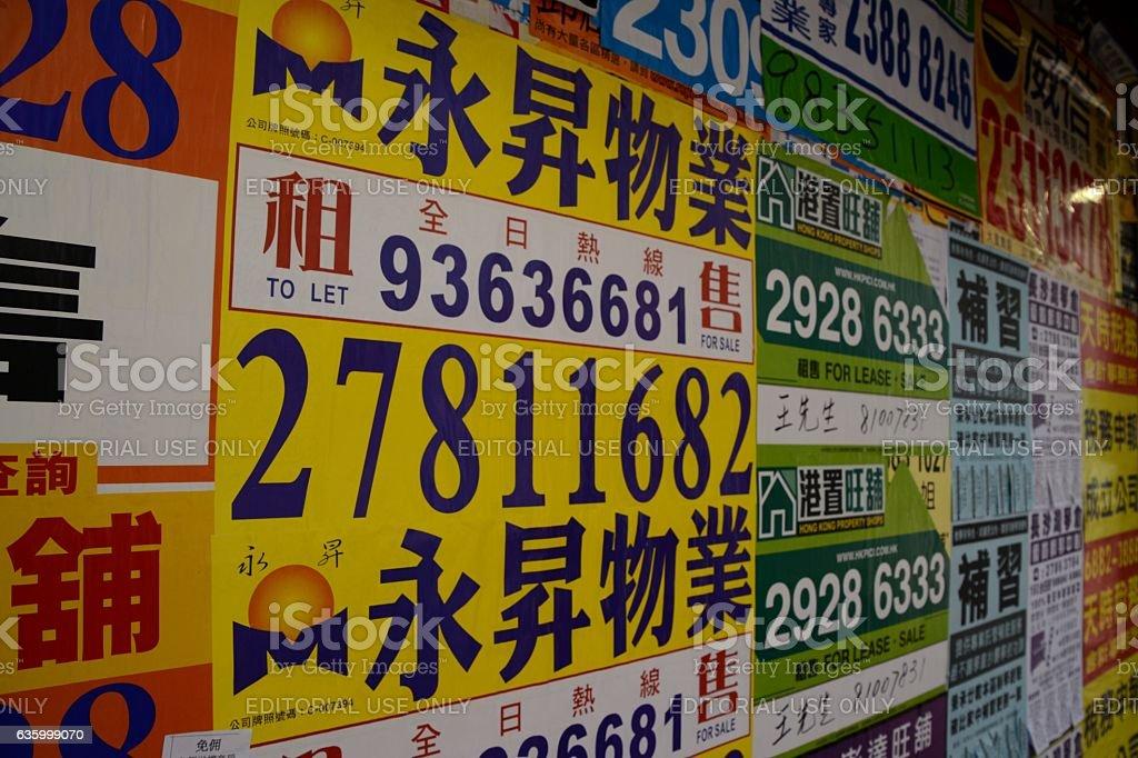 Advertisements on a wall in MongKok district, Kowloon, Hong Kong stock photo
