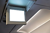 Advertising space on commercial aircraft screen in the cabin
