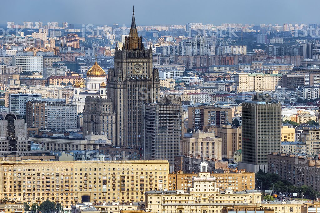 Aerial view of Moscow downtown and Ministry Of Foreign Affairs stock photo