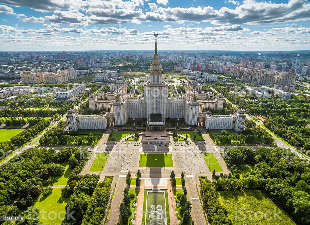 Aerial view of Moscow State University stock photo