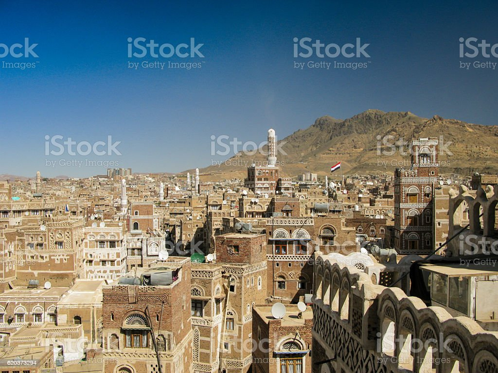 Aerial view of Sanaa old city Yemen stock photo