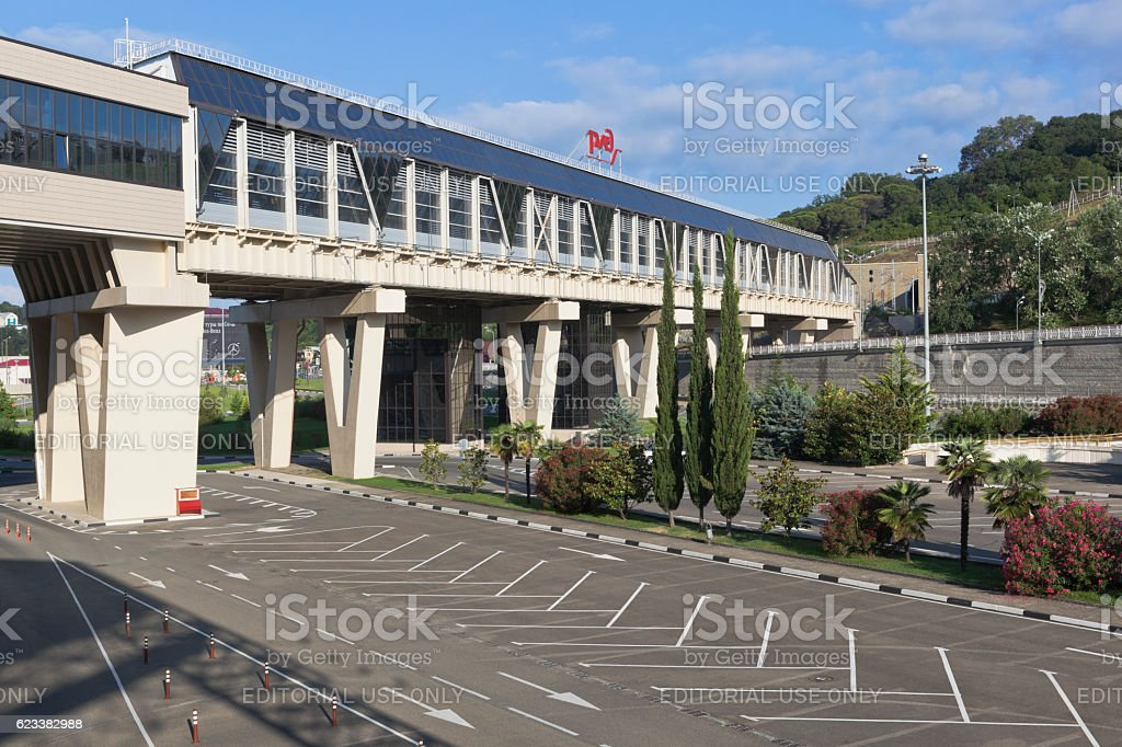 Aeroexpress Terminal in the city Sochi, Krasnodar region, Russia stock photo