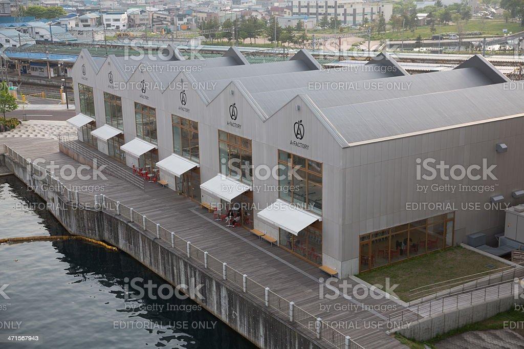 A-Factory in Aomori, Japan royalty-free stock photo