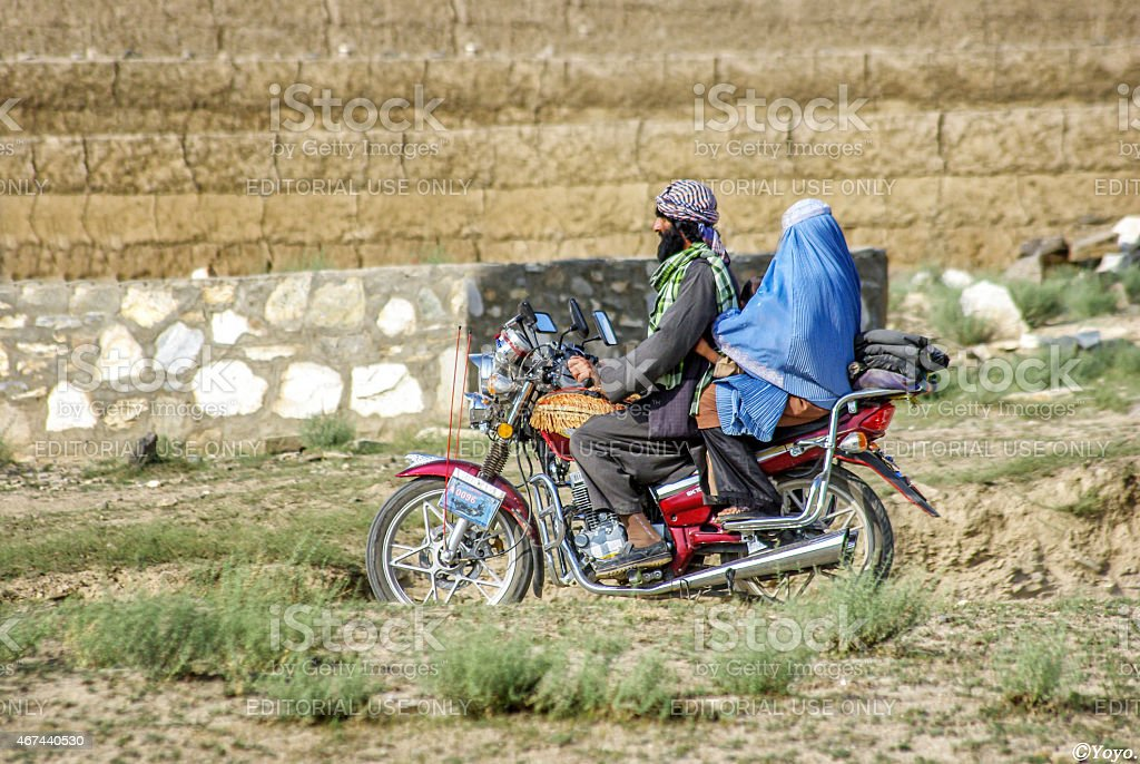 Afghan couple stock photo