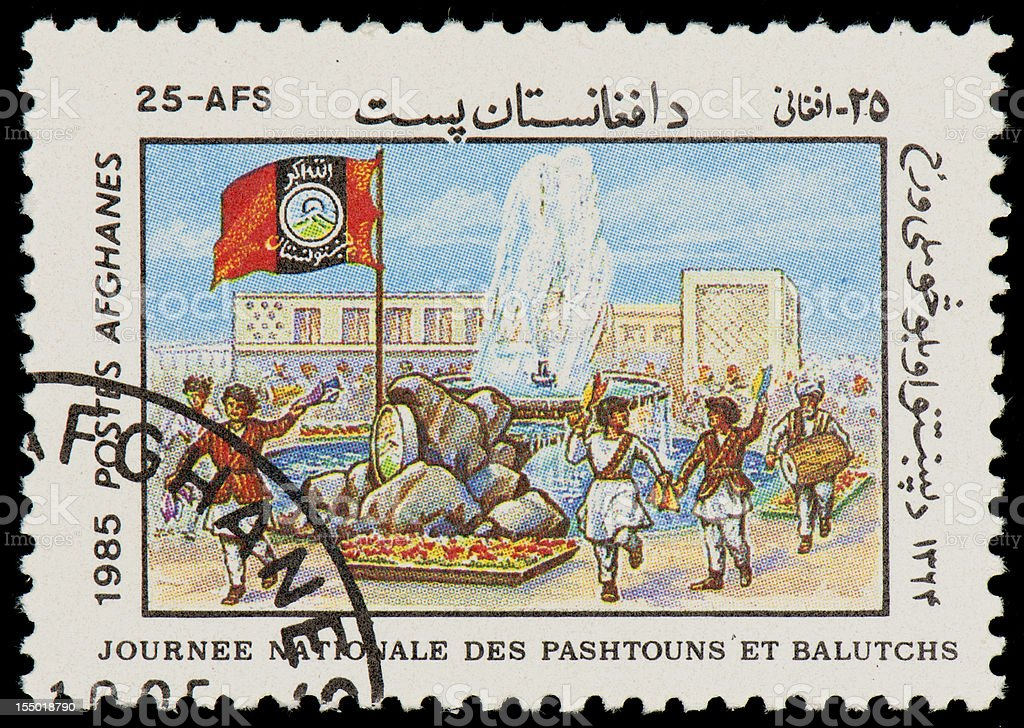 Afghanistan's postage stamp stock photo