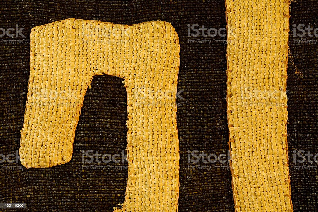 African Texture royalty-free stock photo