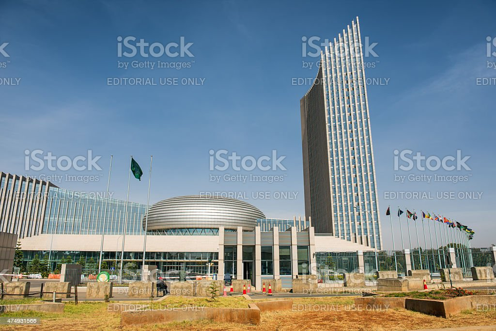African Union's headquarters building in Addis Ababa, Ethiopia stock photo