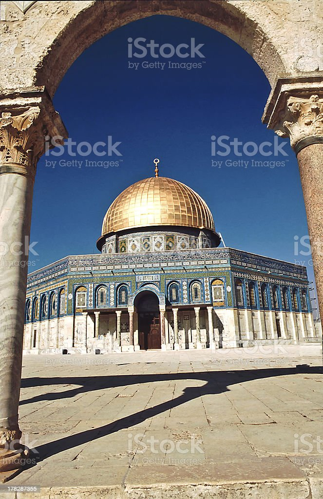 afternoon sun shines on the golden Dome royalty-free stock photo