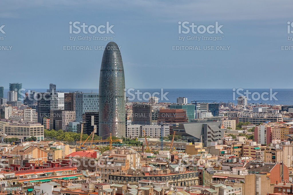 Agbar tower stock photo