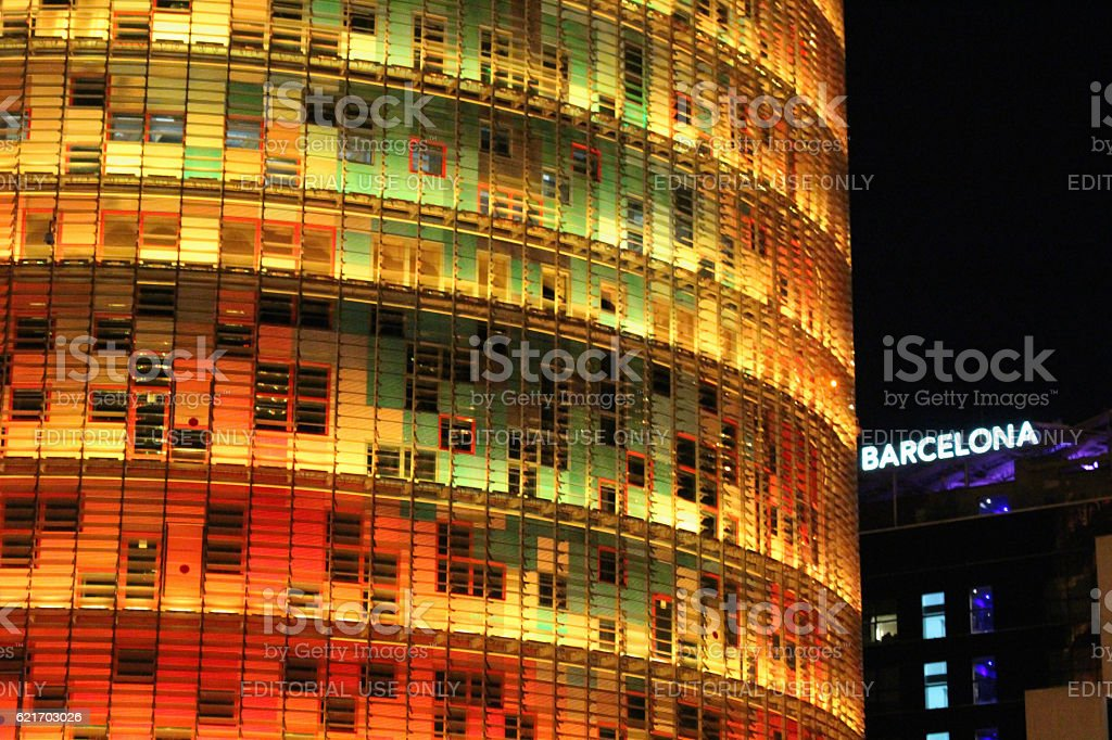Agbar tower yellow and red LED lights detail stock photo