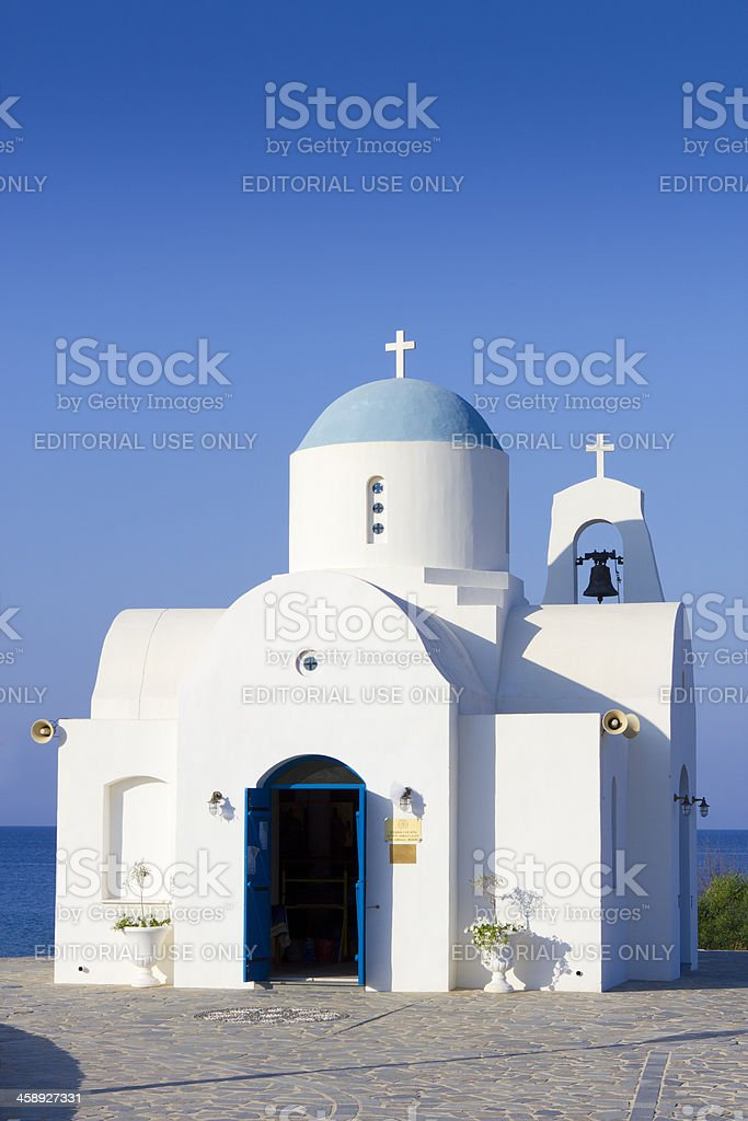 Agios Nikolaos church Cyprus stock photo