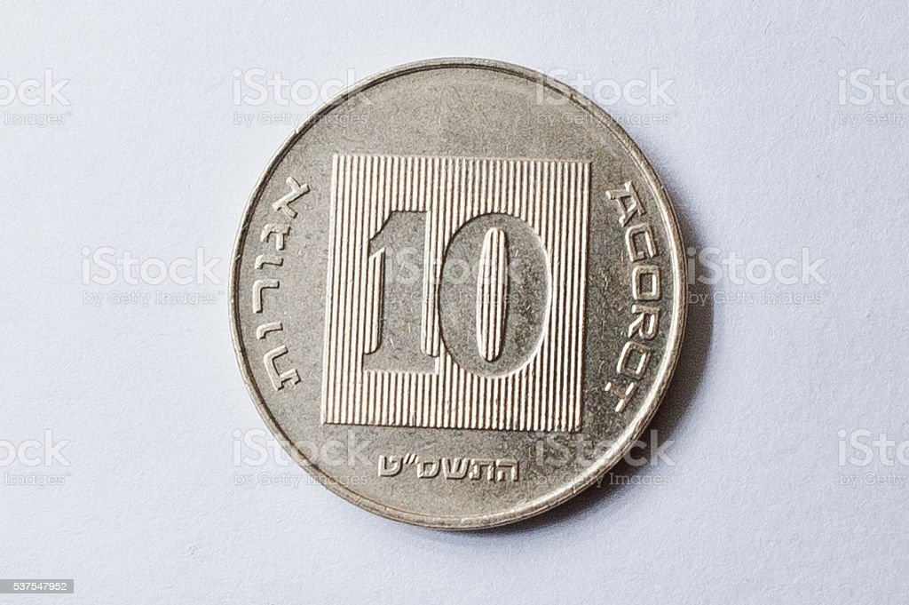 agorot aluminum-bronze coin of Israel stock photo