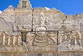 Ahura Mazda - relief of ruined Persepolis