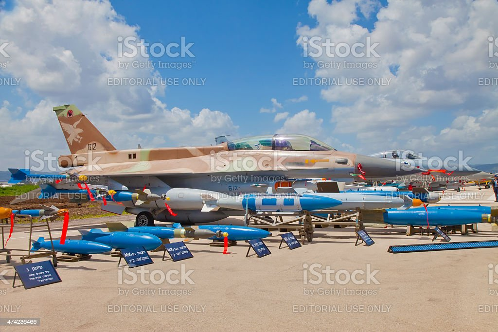 Airforce exhibition for Israeli Independence Day stock photo