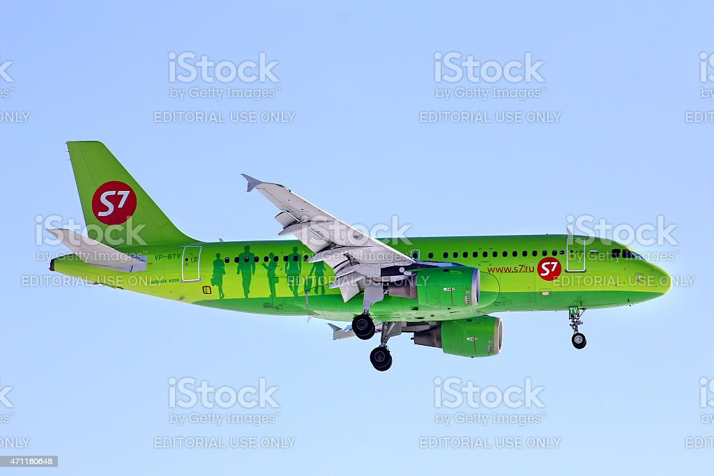 S7 Airlines Airbus A319 stock photo