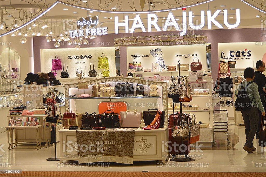Airport Shop Tokyo royalty-free stock photo