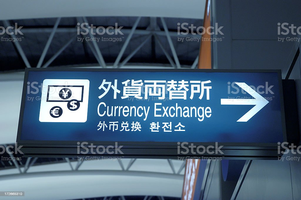 Airport sign for currency exchange royalty-free stock photo