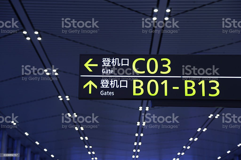 Airport, street signs, direction, arrow, instructions stock photo