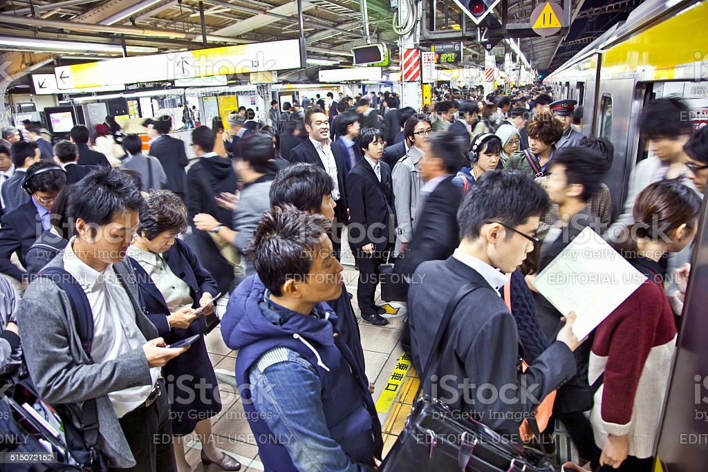 Akihabara is one of the world's few Electric Towns stock photo