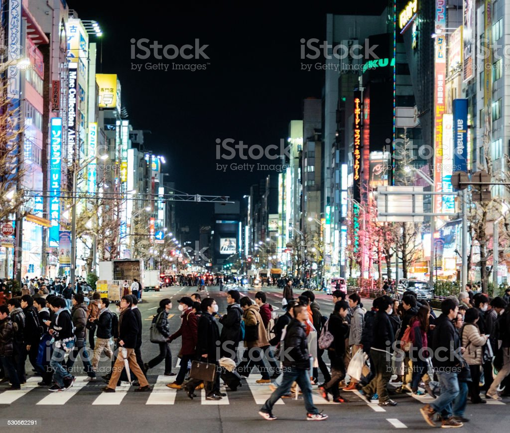 Akihabara Japan stock photo