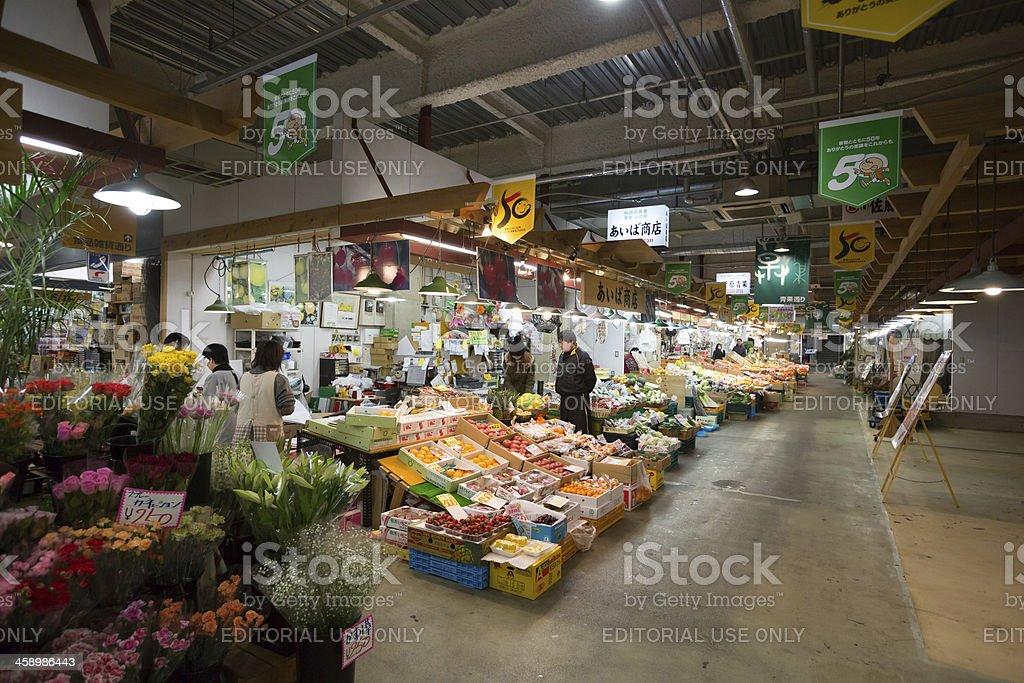 Akita Citizen Market in Japan stock photo