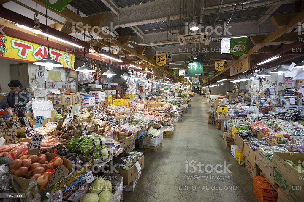 Akita Citizen Market in Japan royalty-free stock photo