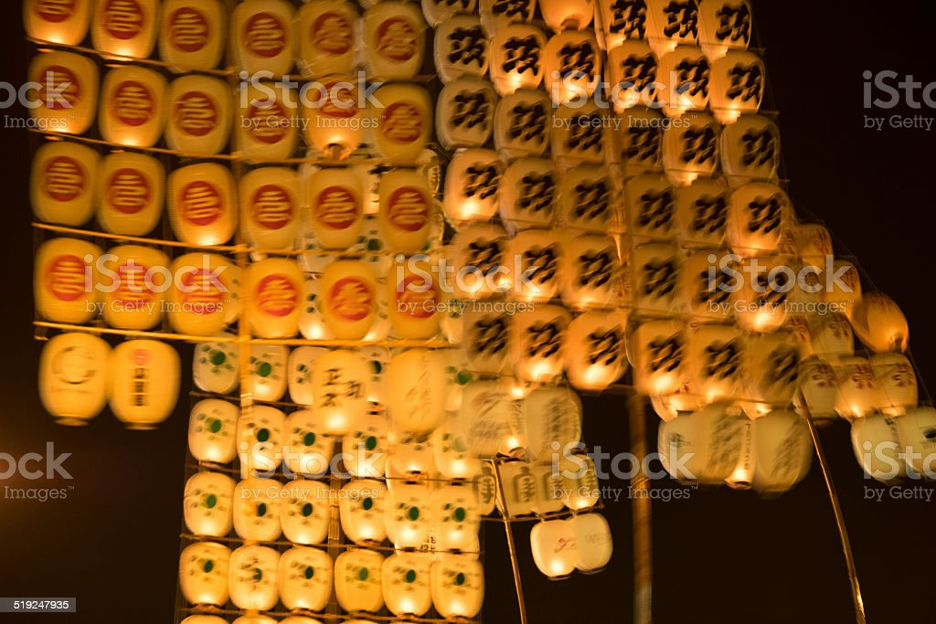 Akita Kanto Festival, Important Intangible Folk Cultural asset stock photo