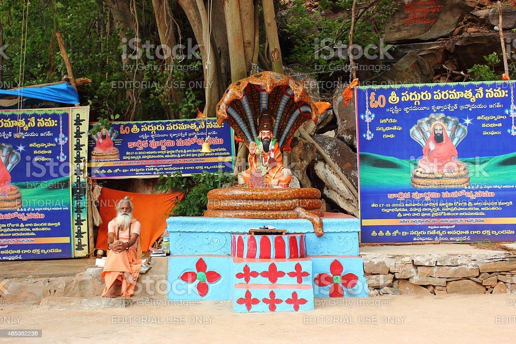 Akka Mahadevi caves temple stock photo