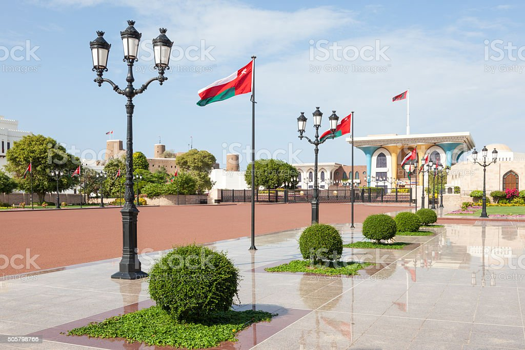 Al Alam palace in Muscat, Oman stock photo
