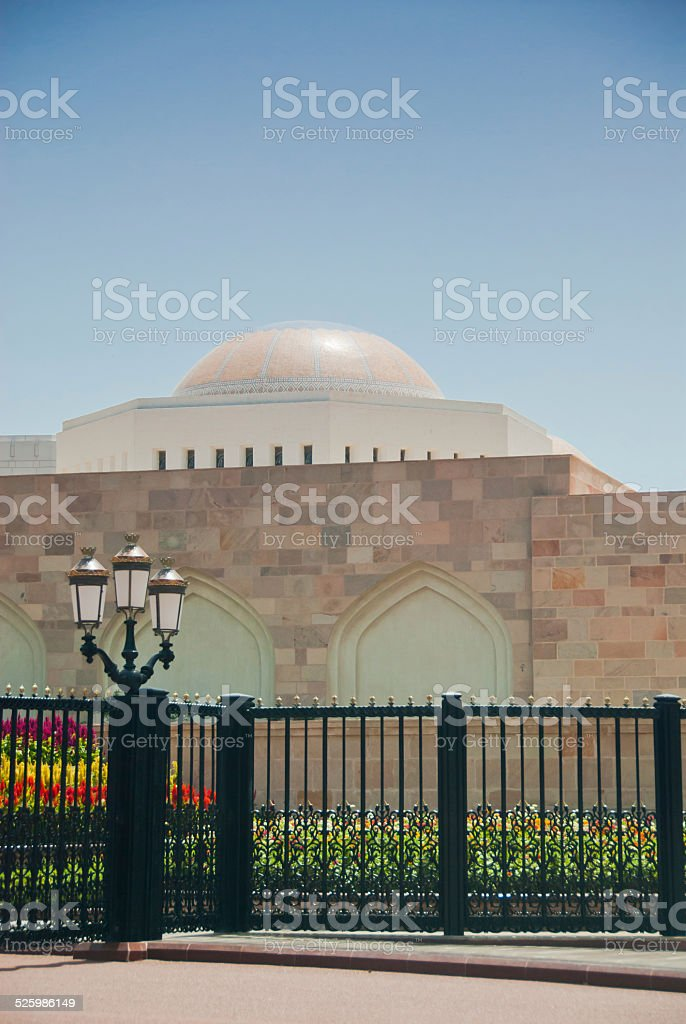 Al Alam Palace stock photo
