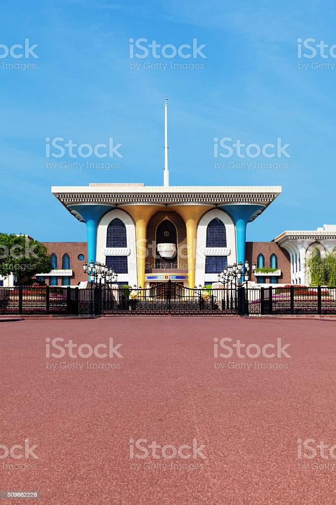 al alam palace sultan qaboos masqat oman stock photo