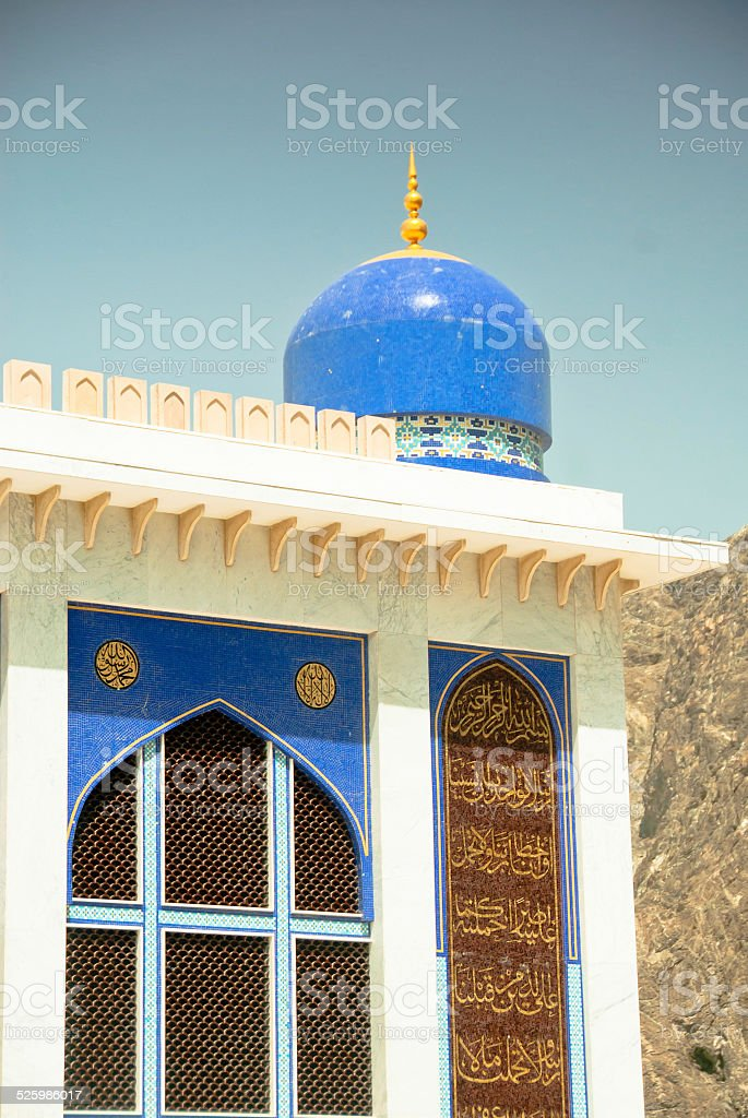 Al Alam Royal Palace, Government buildings, Oman stock photo