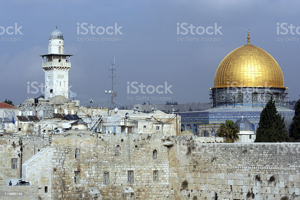 Al Aqsa Mosque in Jerusalem stock photo
