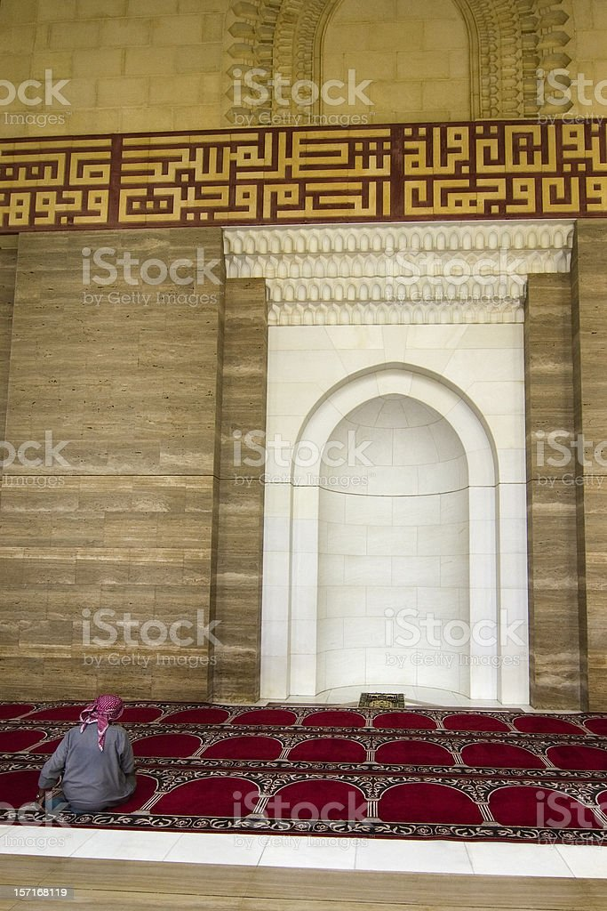 Al Fateh mosque Bahrain muslim praying royalty-free stock photo